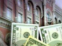 НБУ отозвал генеральную лицензию на проведение валютных операций у «Мастер Брок» и «Капитал-Стандарт»