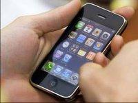 Физлица в начале 2019г смогут покупать ОВГЗ через мобильное приложение — НБУ