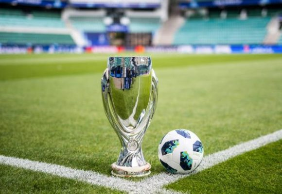 Украина хочет провести матч Суперкубка УЕФА в 2021 году