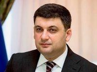 «Нафтогаз Украины» направит в госбюджет 90% прибыли