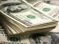 Украина размещает еврооблигации на $2 млрд