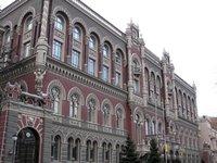 Международные резервы Украины в сентябре снизились на 3,5%, ниже 3-месячного барьера – НБУ