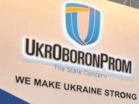 «Укроборонпром» готовит передачу ФГИ первых 10 предприятий из перечня т.н. непрофильных активов