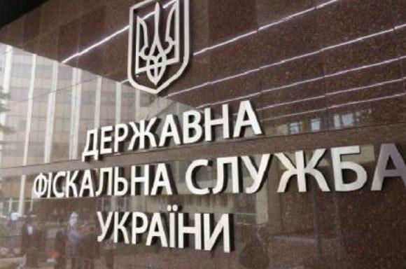 ГФС Украины могут разделить на несколько органов
