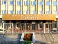 «Укрэнерго» при участии французской RTE хочет построить energy storage на 200 МВт