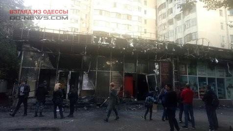 В Одессе выгорели магазин и отделение банка