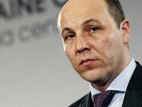 Парубий поддержал «неизбежное» решение Кабмина о повышении тарифов на газ, так как от этого зависит поддержка МВФ