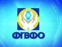 НБУ согласовал повторную продажу прав требования на ТРЦ Respublika