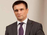 Климкин считает неприемлемой публикацию на «Миротворце» списка чиновников с венгерских гражданством, хотя они и являются нарушителями