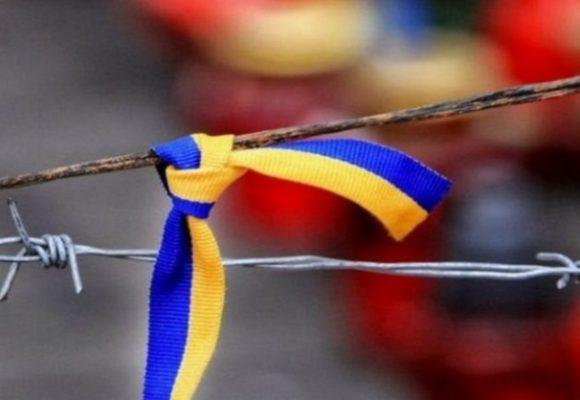 Россия готовится ударить санкциями по 360 украинским компаниям и 50 физлицам