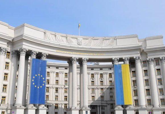 """В МИД Украины прокомментировали заявление Кремля о рвении """"защищать интересы православных"""""""