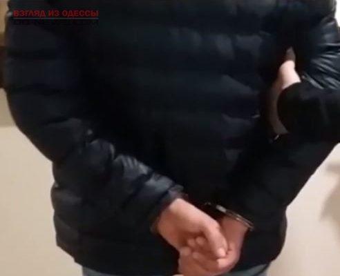 В Одессе арестовали квартирного мошенника