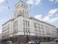 В Харькове по состоянию на 1 ноября субсидия назначена каждой пятой семье