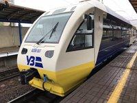 «Укрзализныця» запустила ж/д экспресс из Киева в аэропорт «Борисполь»