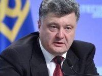 Вступление Украины в НАТО существенно усилит восточный фланг Альянса — Порошенко