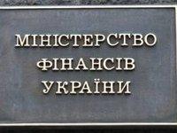 Минфин Украины в 2019 г. намерен ускорить процесс выхода на внешний долговой рынок