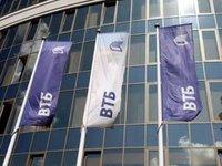 Снижение ликвидности ВТБ Банка обусловлено сворачиванием деятельности и решением суда о блокировке активов