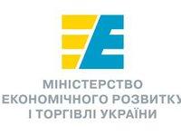 МЭРТ предлагает исключить инвесторов и экспортеров услуг из-под ограничений срока расчета по экспортно-импортным операциям