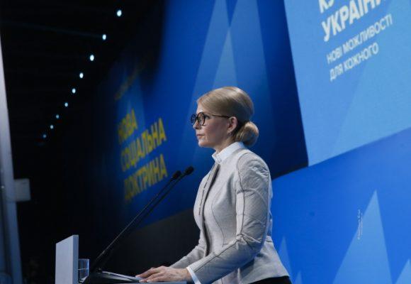 Новый шаг от Тимошенко: тысяча долларов в месяц и страховая медицина
