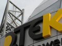 АМКУ ускорил рассмотрение дела ДТЭК, перенес его на 28 декабря