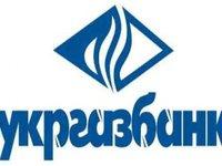 Укргазбанк привлек у НБУ 3 млрд грн рефинансирования на 77 дней под 20% годовых