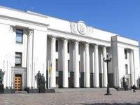 Рада приняла закон о внесении изменений в бюджет-2018