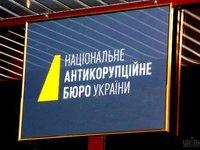 НАБУ направила в суд дело о разворовывании морского торгового флота Украины