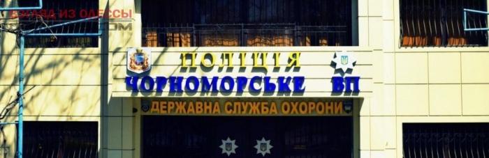В Одесской области был ограблен магазин электроинструментов