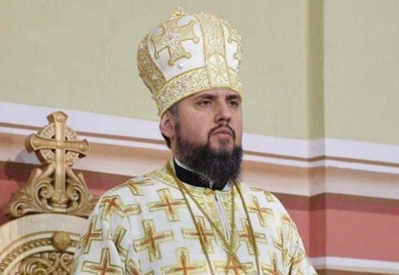 В Киеве избрали предстоятеля Единой поместной церкви