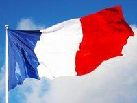 В Нацсобрании Франции не поддержали вынесение вотума недоверия кабмину