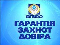 НБУ рекомендовал ФГВФЛ провести повторный аукцион по реализации прав на ТРЦ Respublika в три этапа