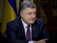 ВВесь мир требует от РФ освободить украинских моряков и вернуть корабли, — Порошенко