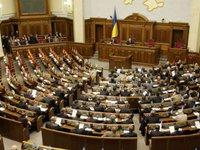 Рада отказалась включить в повестку дня законопроект, продлевающий имплементацию языковой статьи в образовании до 2023 года