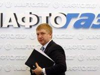 Группа «Нафтогаз» намерена участвовать в конкурсах на углеводородные СРП — Коболев