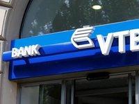 Из собственности ВТБ Банка была выведена недвижимость на более 105 млн грн