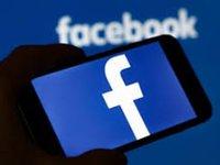 Facebook завершила IV квартал с рекордной прибылью, акции взлетели на 11,5%