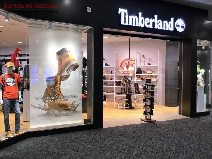Родоначальником всемирно известного бренда обуви был одессит