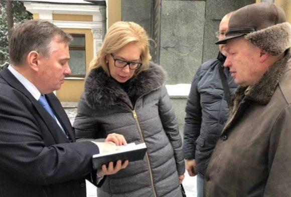 Москалькова по СМС отменила встречу с украинским омбудсменом