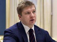 «Нафтогаз Украины» в начале февраля представит на обсуждение план анбандлинга с концессией