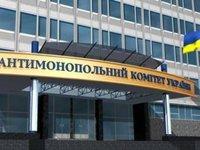 АМКУ оштрафовал основателя ПГ «Пан Курчак» на 170 тыс. грн за приобретение контроля над одним из предприятий группы без разрешения