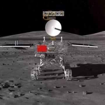 Впервые в истории: китайский аппарат прилунился на обратной стороне Луны