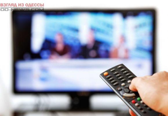 В Одессе изменились расценки на услуги кабельных провайдеров