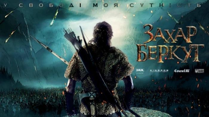 Украинский фильм «Захар Беркут» покажут в Испании