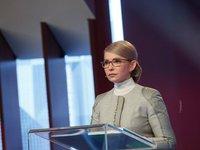 Новая Конституция Украины должна разрушить монополию на политическое управление — Тимошенко