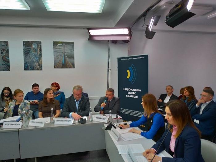Украинский бизнес представил ТОП-10 приоритетов-требований к будущей власти