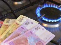 Правительство вернуло предыдущие соцнормативы потребления газа для расчета субсидий