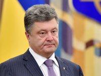 В БПП считают инициативу Тимошенко об импичменте Порошенко частью ее предвыборной кампании