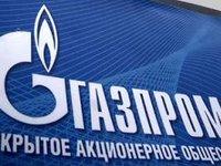Долю «Газпрома» в «Газтранзите» купил венчурный фонд «Голдмен» за 41 млн грн