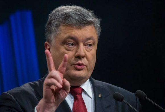 Українці оголосять Порошенку імпічмент 31 березня
