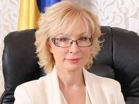 Омбудсмены Украины и Греции заключили меморандум о сотрудничестве